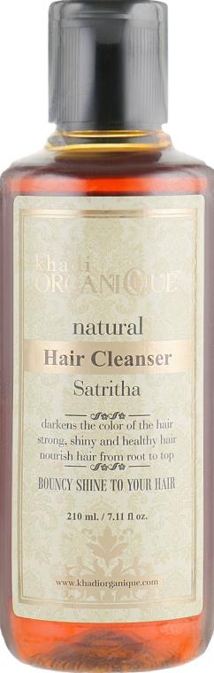 """Натуральный аюрведический шампунь из индийских трав """"Сат-ритха"""" - Khadi Organique Satritha Hair Cleanser"""