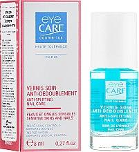 Духи, Парфюмерия, косметика Уход за слоящимися ногтями - Eye Care Cosmetics Anti-Splitting Nail Care