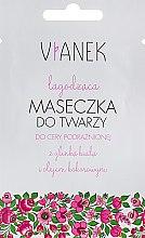 Духи, Парфюмерия, косметика Смягчающая маска для лица с белой глиной - Vianek