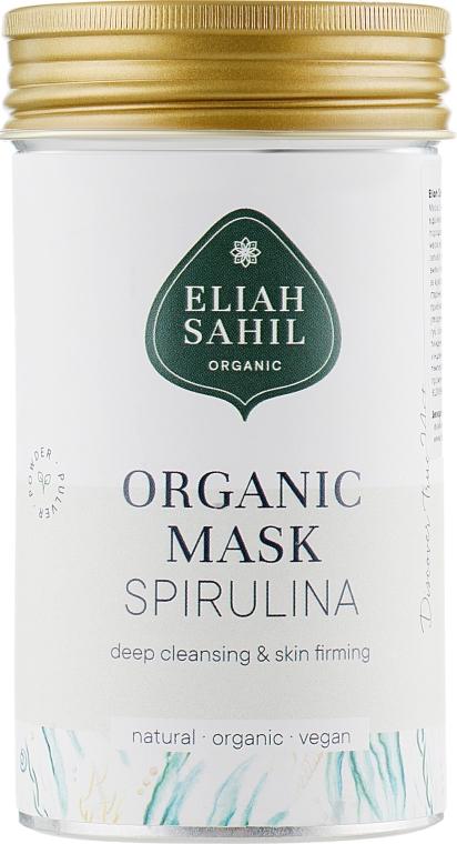 """Органическая очищающая и омолаживающая маска для лица """"Ламинария и Амла"""" - Eliah Sahil Mask"""