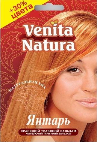 """Красящий травяной бальзам для волос """"Натуральная хна"""" - Venita Natura"""