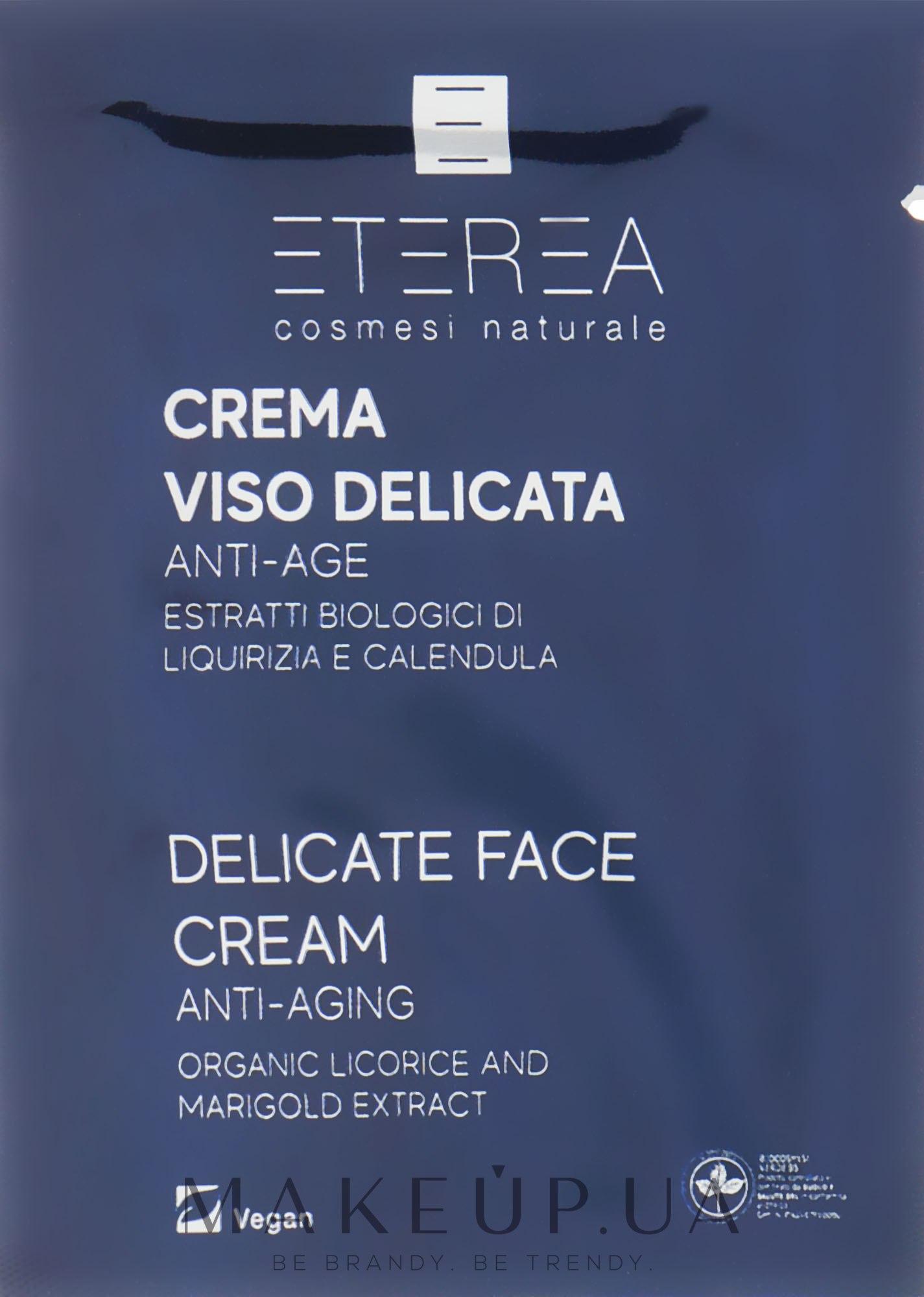 Крем для лица - Eterea Supreme Crema Viso Antiage Delicata (пробник) — фото 2ml