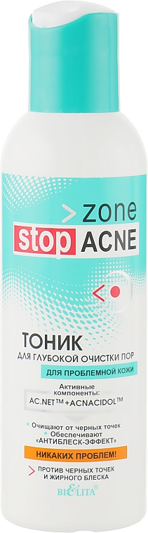 Тоник для глубокой очистки пор - Bielita Zone Stop Acne