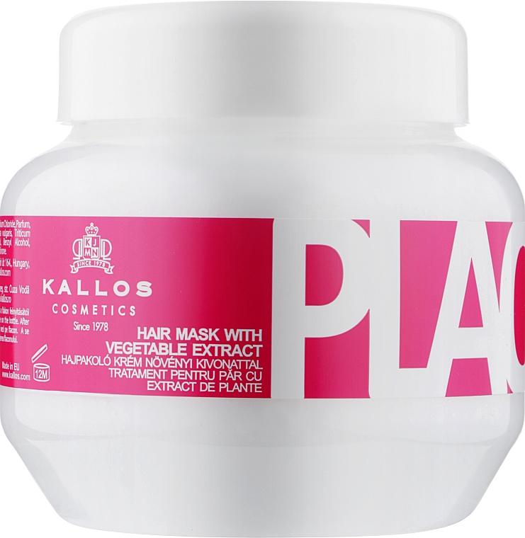Маска для сухих и поврежденных волос - Kallos Cosmetics Placenta