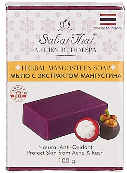 Мыло с экстрактом мангустина - Sabai Thai Herbal Mangosteen Soap