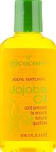 Парфумерія, косметика Масло жожоба для волосся і тіла - Cococare 100% Natural Jojoba Oil Natural Hair And Skin Conditioner