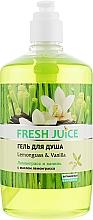 """Духи, Парфюмерия, косметика Гель для душа """"Лемограс и Ваниль"""" - Fresh Juice Sexy Mix Lemongrass & Vanilla"""