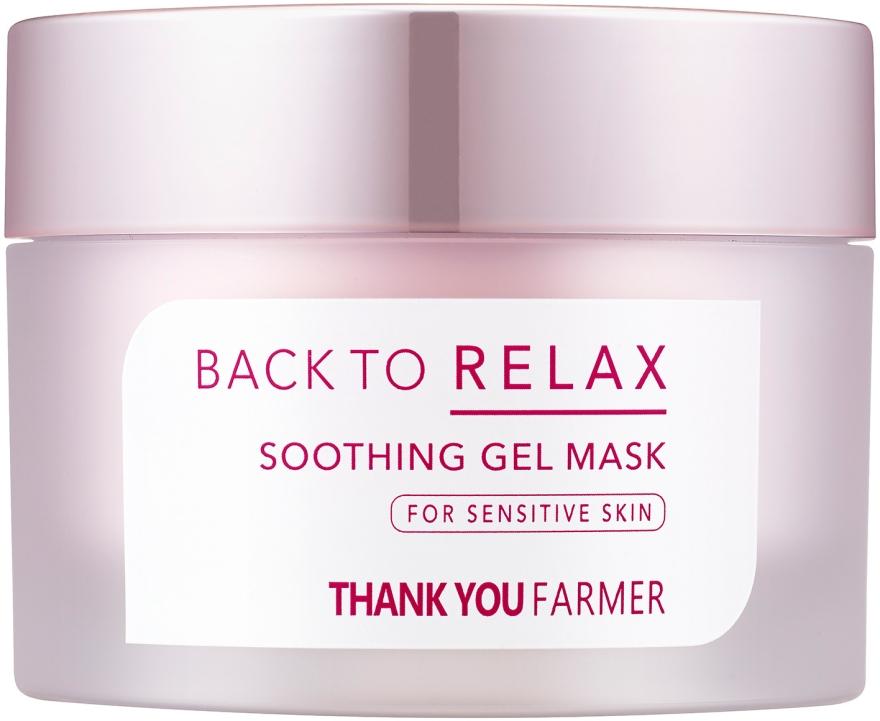 Смягчающая гель-маска для чувствительной кожи - Thank You Farmer Back To Relax Soothing Gel Mask