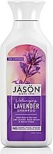 "Духи, Парфюмерия, косметика Шампунь для волос с лавандой ""Объем"" - Jason Natural Cosmetics Volumizing Lavender Shampoo"