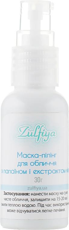 Маска-пилинг для лица с папаином и экстрактом киви - Zulfiya