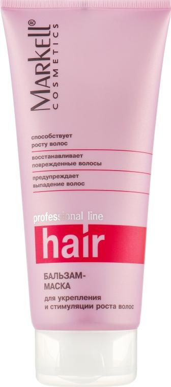 Бальзам-маска для укрепления и стимуляции роста волос - Markell Cosmetics Professional Hair Line