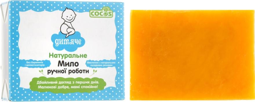 """Мыло """"Детское"""" - Cocos Soap"""