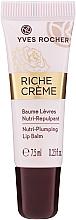 Духи, Парфюмерия, косметика Ультрапитательный бальзам для губ - Yves Rocher Riche Creme Nutri-Plumping Lip Balm