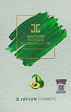 Духи, Парфюмерия, косметика Маска для лица с экстрактом авокадо - Jayjun Wakepure Avocado Nourising Mask