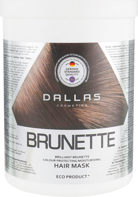 Увлажняющая маска для защиты цвета темных волос - Dallas Cosmetics Brilliant Brunette