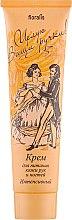 Духи, Парфюмерия, косметика Интенсивный крем для питания кожи рук и ногтей - Floralis Hand Cream
