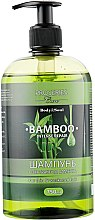 Духи, Парфюмерия, косметика Шампунь для волос с экстрактом бамбука - Body&Soul Proseries Care Bamboo Shampoo