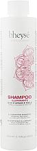Духи, Парфюмерия, косметика Осветляющий шампунь с аргановым маслом и медом - Renee Blanche Bheyse Shampoo