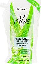 Духи, Парфюмерия, косметика Ухаживающее гель-мыло - Витэкс Aloe Hydrating And Softening Caring Gel-Soap