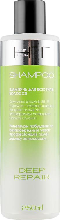 """Шампунь для всех типов волос """"Глубокое восстановление"""" - Hair Trend Deep Repair Shampoo"""