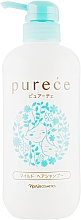 Духи, Парфюмерия, косметика Гипоаллергенный шампунь - Naris Purece Shampoo