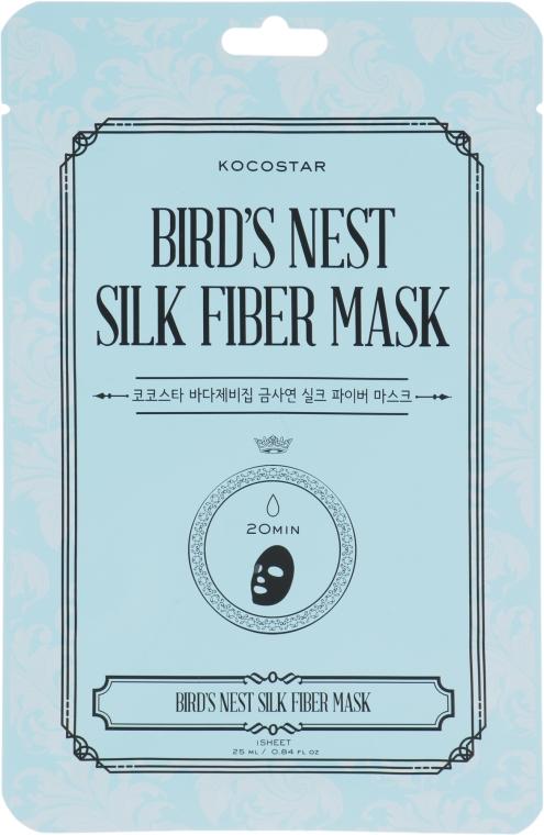 """Дерматропная маска для лица """"Гнездо Салангана"""" - Kocostar Bird's Nest Silk Fiber Mask"""