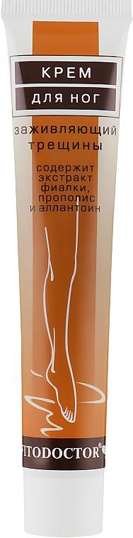 Крем для ног, заживляющий трещины - Фитодоктор