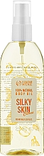 "Духи, Парфюмерия, косметика Масло для тела ""Цитрус"" - Colour Intense Citrus Body Oil"