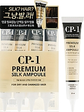 Духи, Парфюмерия, косметика Набор сывороток для волос с протеинами шелка - Esthetic House CP-1 Premium Silk Ampoule
