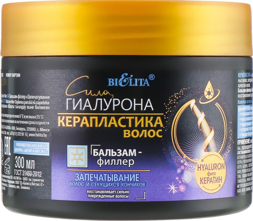 """Бальзам-филлер для волос """"Керапластика волос"""" - Bielita"""