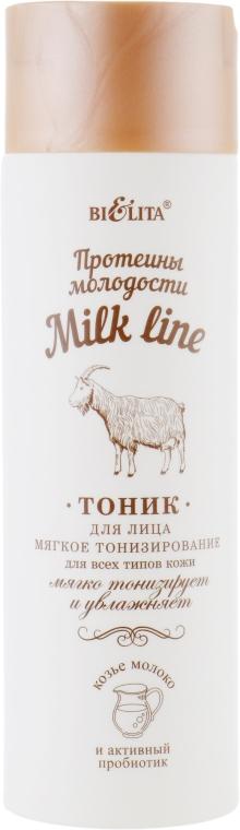 Тоник для лица - Bielita Milk Line