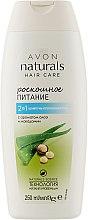 """Шампунь-ополаскиватель 2 в 1 с ароматом алоэ и макадамии """"Роскошное питание"""" - Avon Naturals Hair Care — фото N1"""