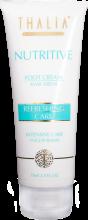 Духи, Парфюмерия, косметика Крем для ног - Thalia Innovative Foot Cream
