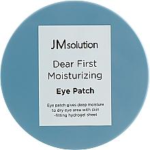 Духи, Парфюмерия, косметика Увлажняющие патчи для глаз - JMSolution Dear first Moisturizing Eye Patch