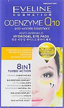 Духи, Парфюмерия, косметика Гидрогелевые патчи под глаза - Eveline Cosmetics Coenzyme Q10 Anti-Wrinkle Eye Pads