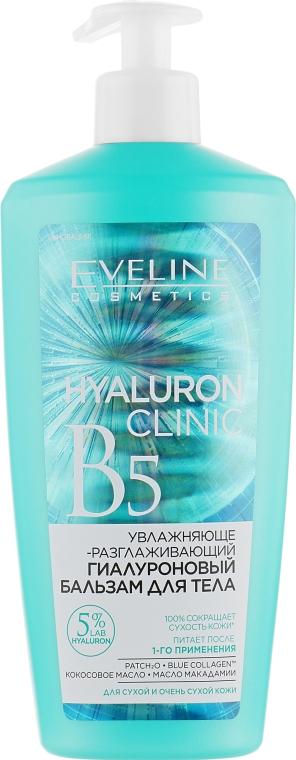 Увлажняюще-разглаживающее молочко для тела - Eveline Cosmetics Hyaluron Clinic B5 Milk