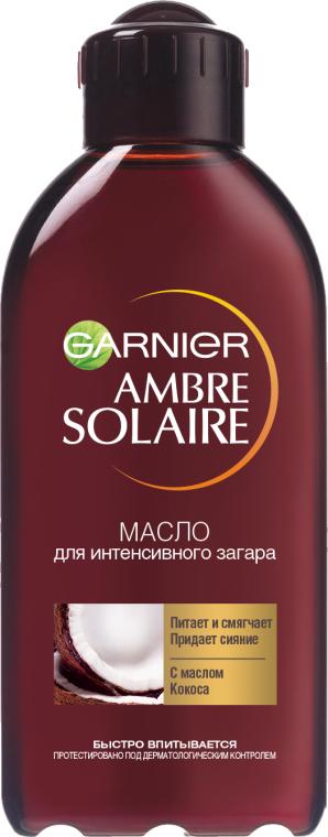 Масло для загара Кокос SPF 2 - Garnier Ambre Solaire