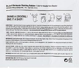 """Маска-альгинатный коктейль """"Сияние & Детокс"""" - Dr. Jart+ Shake & Shot — фото N7"""