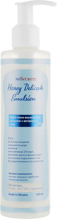 Нежная пенная эмульсия-молочко для умывания с экстрактом меда 7 в 1 - FCIQ Косметика с интеллектом NoSecrets Honey Delicate Emulsion
