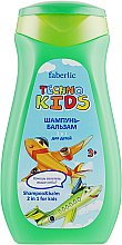 Духи, Парфюмерия, косметика Шампунь-бальзам 2 в 1 для детей - Faberlic Techno Kids Shampoo-Balm
