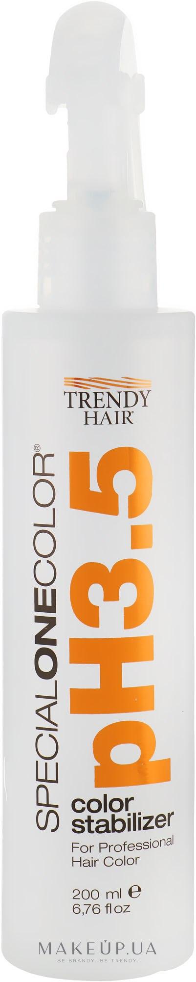 Стабилизатор цвета после окрашивания - Trendy Hair Specialonecolor PH 3,5 Color Stabilizer — фото 200ml