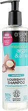 Духи, Парфюмерия, косметика Питательный шампунь для волос - Organic Shop Argan & Amla Nourishing Shampoo