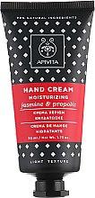 Духи, Парфюмерия, косметика Увлажняющий крем для рук с жасмином и прополисом - Apivita Moisturizing Jasmine & Propolis Hand Cream