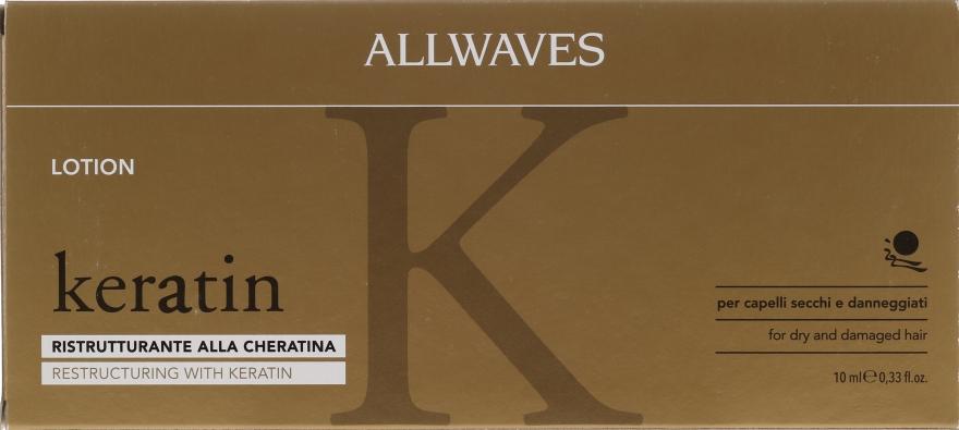 Лосьон для волос с кератином - Allwaves Reconstructuring Keratin Lotion