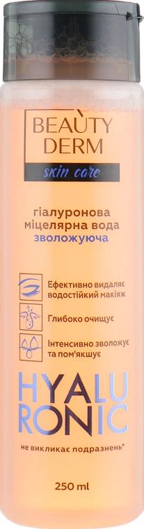 Мицеллярная вода с гиалуроновой кислотой - Beauty Derm Hyaluron Micellar Lotion