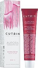 Духи, Парфюмерия, косметика Краска для волос - Cutrin Aurora Permanent Hair Color