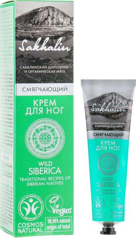 Крем для ног смягчающий - Natura Siberica Sakhalin