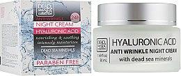 Духи, Парфюмерия, косметика Ночной крем против морщин - Dead Sea Collection Hyaluronic Acid Anti-Wrinkle Night Cream