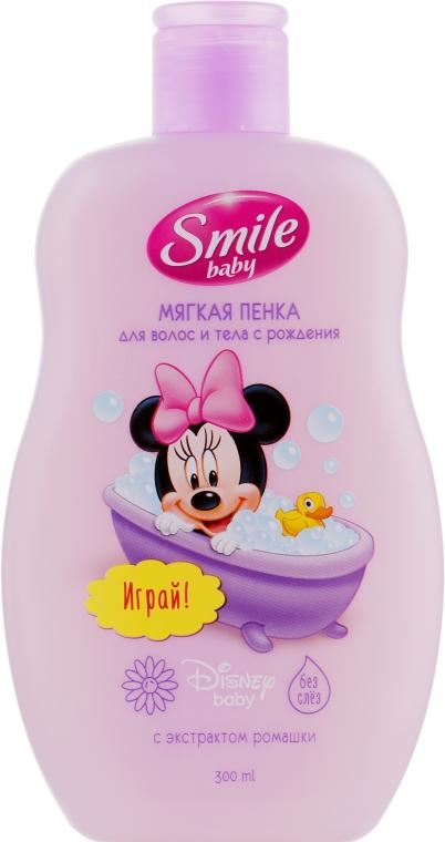 Мягкая пенка для волос и тела с экстрактом ромашки - Smile Baby