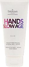 Духи, Парфюмерия, косметика Скраб для рук - Farmona Professional Hands Slow Age Triple Active Anti-ageing Hand Scrub
